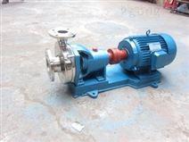 TQW型卧式单级单吸离心泵