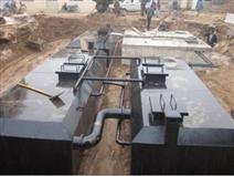 高速公路服務區污水處理設備
