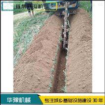 链条式开沟机 电线电缆挖沟机 山药开槽机