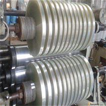 5154鋁帶0.4mm/1A93分條鋁帶,高精6262鋁帶