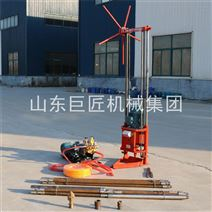 轻便岩芯钻机QZ-2A地质勘探钻机