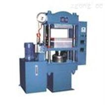 實驗室雙層平板硫化機1