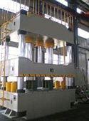 鐵屑成型液壓壓力機1
