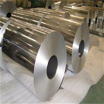 4032鋁帶/6262耐酸堿鋁帶,高拉力1060鋁帶