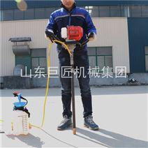 巨匠BXZ-1型单人背包钻机岩芯钻机