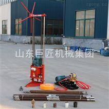三相电轻便取样钻机QZ-2D型 勘探钻机价格