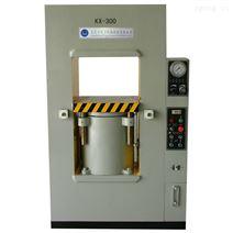 下缸框式油压机1