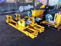 厂家现货ZDY系列煤矿用液压坑道钻机