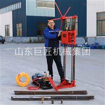 巨匠QZ-1A小型轻便岩心钻机浅层勘探钻机