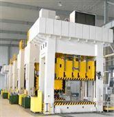 800吨粉末成型液压机
