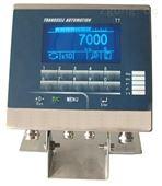 T7-1000傳力儀表