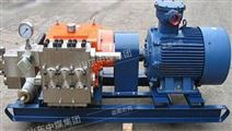 BPW250/6.3矿用喷雾泵站