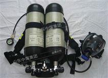 雙瓶空氣呼吸器