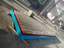 铸铁检验平台 质量好 价格低 放心购买