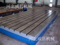 铸铁检验平台 经久耐用不变形 质优价廉