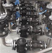 倒置型蒸汽疏水閥-林德偉特品牌