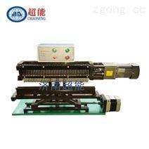 DXZ-40電動鋼筋標距儀,電動連續式標點機