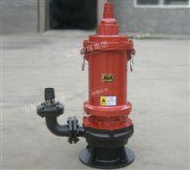BQW防爆礦用潛水排污泵