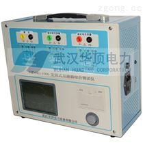HDHG-1000变频式互感器综合测试仪