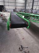 移動式平板輸送機 米廠裝車輸送流水線