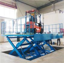 固定式液压装卸升降平台