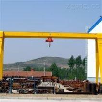 20吨龙门起重机厂家维修保养