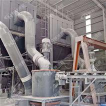 浙江頁巖礦石磨超細粉設備高壓環輥磨粉機