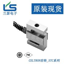 S型称重传感器STC-100kg