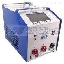 HD4830蓄電池全在線充放電分析儀價格