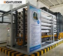 苯類生產廢水回用設備