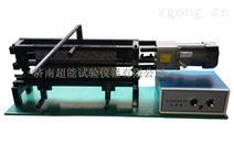 DX5-10鋼筋劃線機
