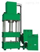 四柱液压机2