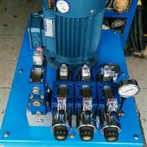 液压系统2