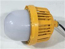 煤礦LED防爆平臺燈