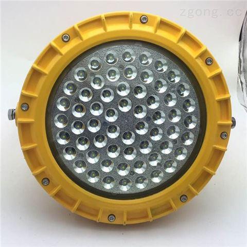 煤矿厂LED防爆泛光灯