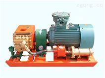 2BZ-40-12型脈沖式煤層注水泵