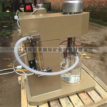 供应实验室小型搅拌机 黄金浸出搅拌设备