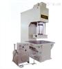 单柱液压机2