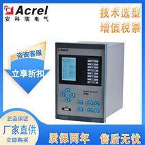 安科瑞AM5微机保护测控装置