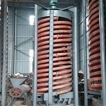 玻璃鋼葉片螺旋溜槽 銅鐵錳褐鐵礦重力設備