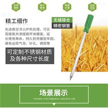 廠家直銷優質糧食測溫桿表4米3點水稻小麥