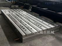 鑄鐵焊接平臺 各種規格尺寸 制作精良