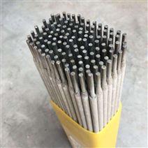 不銹鋼焊條E316-16焊條