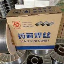 气保护耐磨药芯焊丝 采煤机截齿修复焊丝
