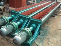 U型螺旋輸送機規格