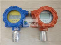 飯店美食城液化氣泄漏報警器檢測器