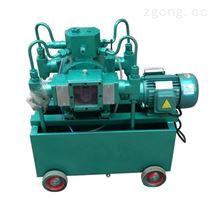 手電一體電動泵