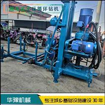 華豫拖車式反循環打井機 打降水井設備