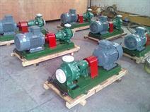 不銹鋼化工泵1