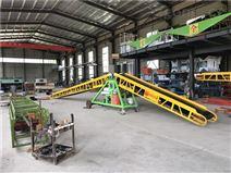 北京市皮帶輸送機械生產廠家